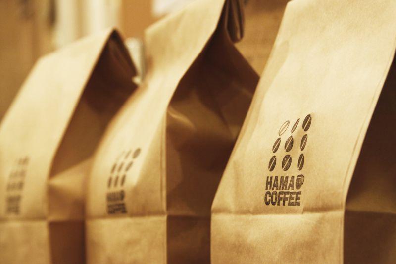 hamacoffee4