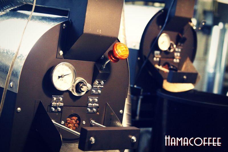 hamacoffee2