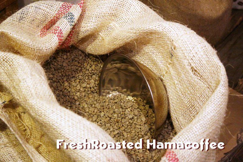 hamacoffee1