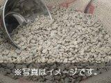 【生豆】エチオピア・シダモG4