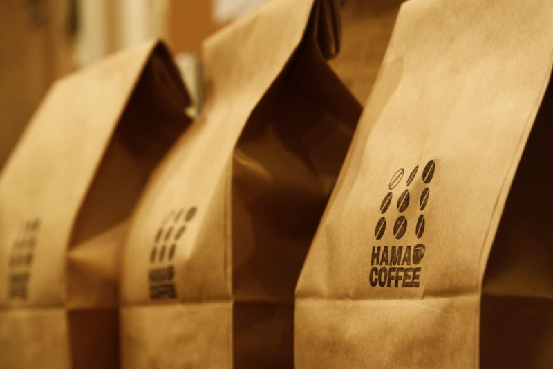 hamacoffee